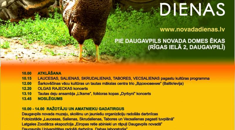Par Daugavpils  novada dienām