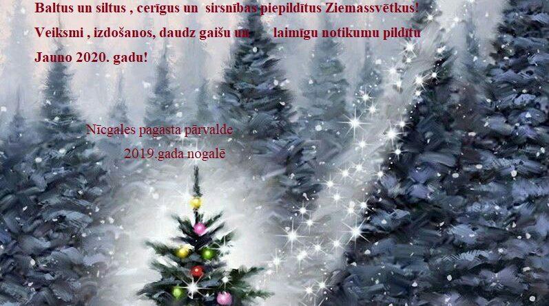 Apsveikums Ziemassvētkos