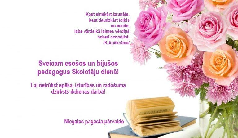 Sveicam esošos un bijušos pedagogus Skolotāju dienā!